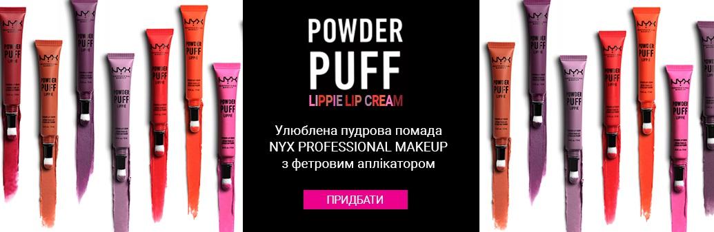 NYX_PowderPuffLippie