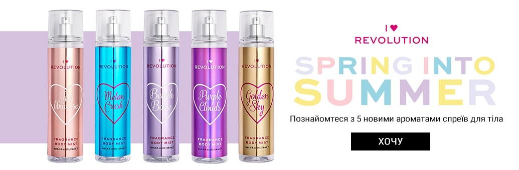 I Heart Revolution Body Spray