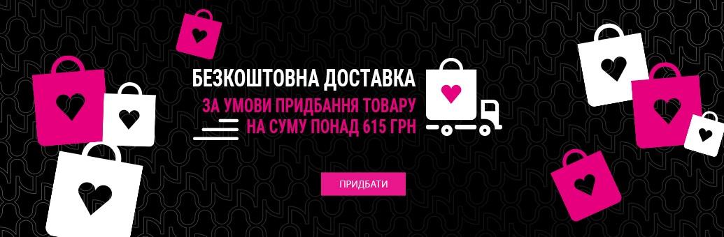 BP_NYX_LAUNCH_doprava_zdarma