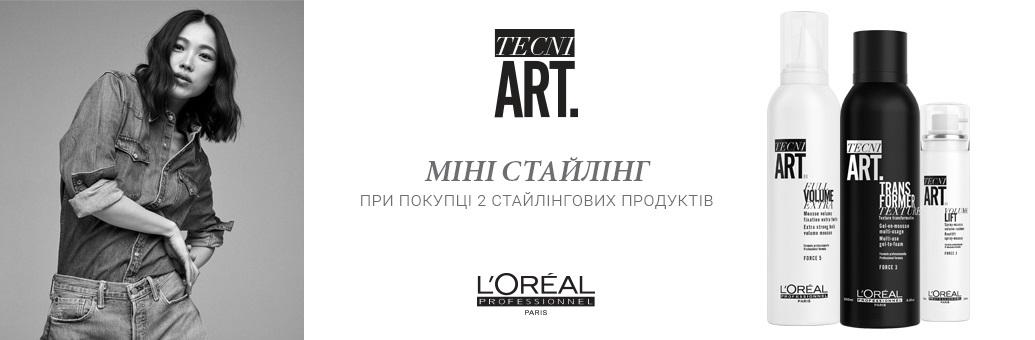 Tecni Art mini styling zdarma