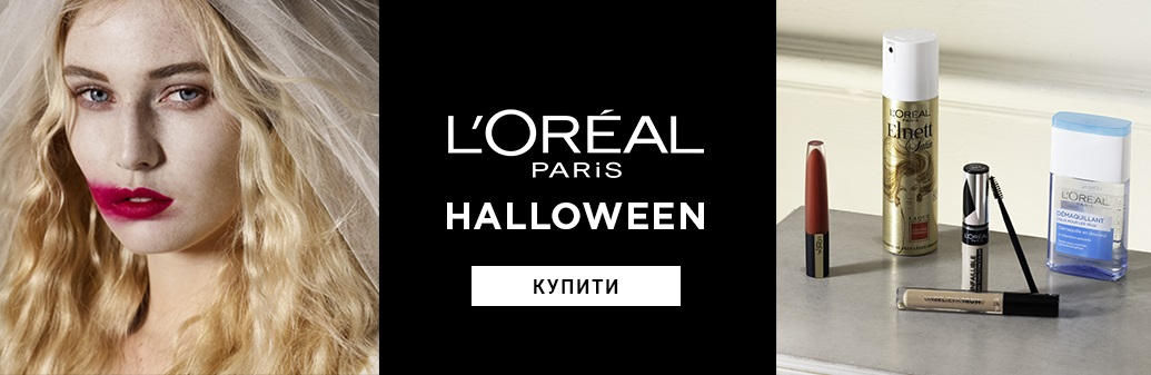 /halloween/?f=1-1-230-8584-3927-11229-46341-47394