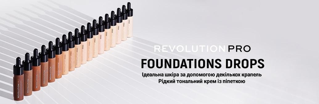 revolution PRO drops