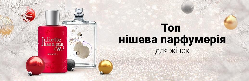 Top nisheva parfumeriya dlya zhinok