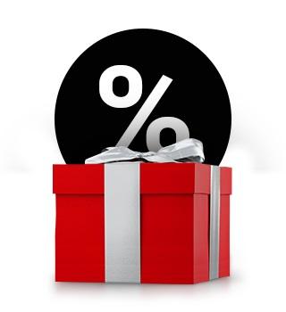 Подарунки в акції
