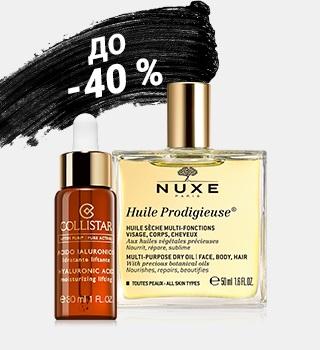 до -40 % на засоби для догляду за шкірою обличчя