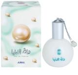 Ajmal Danat al Duniya parfémovaná voda pre ženy 60 ml
