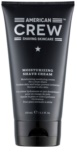 American Crew Shave Moisturizing Shave Cream For Normal And Dry Skin