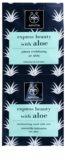 Apivita Express Beauty Aloe хидратираща маска за лице