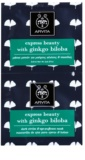 Apivita Express Beauty Ginkgo Biloba Masca pentru ochi pentru reducerea cearcanelor