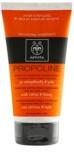 Apivita Holistic Hair Care Citrus & Honey balsam revitalizant pentru toate tipurile de par