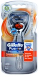 Gillette Fusion Proglide Flexball Chrome Edition holiaci strojček