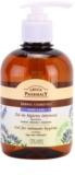 Green Pharmacy Body Care Sage & Allantoin pomirjajoči gel za intimno higieno