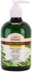 Green Pharmacy Hand Care Aloe течен сапун