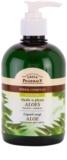 Green Pharmacy Hand Care Aloe Liquid Soap