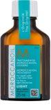 Moroccanoil Treatments tratamento capilar para cabelo fino e sem volume