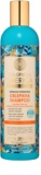 Natura Siberica Rakytník hydratační šampon pro normální až suché vlasy