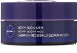 Nivea Aqua Effect nočna hranilna in vlažilna krema za suho kožo