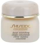 Shiseido Concentrate tápláló arckrém