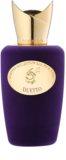 Sospiro Duetto Eau de Parfum for Women 100 ml