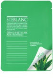 Steblanc Essence Sheet Mask Aloe заспокоююча маска