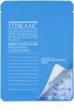 Steblanc Essence Sheet Mask Hyaluronate masca pentru o hidratare intensa