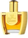 Swiss Arabian Oud Maknoon Eau de Parfum para mulheres 45 ml
