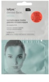 Tołpa Dermo Face Sebio Normalising Deep-Cleansing Mask For Skin With Imperfections