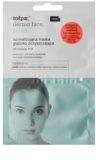 Tołpa Dermo Face Sebio normalizująca głęboko oczyszczająca maska do skóry z niedoskonałościami