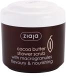 Ziaja Cocoa Butter Exfoliating Shower Gel