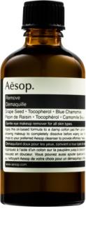 Aēsop Skin Eye Make-up Remover  umirujuće ulje za uklanjanje šminke