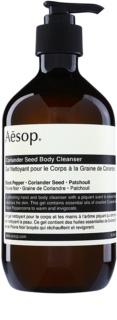 Aēsop Body Coriander Seed stimulirajući gel za tuširanje