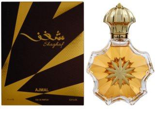 Ajmal Shaghaf Eau de Parfum unissexo 75 ml