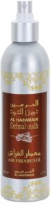 Al Haramain Dehnal Oudh Air Freshener 250 ml