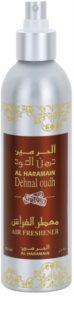 Al Haramain Dehnal Oudh ambientador 250 ml