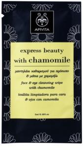 Apivita Express Beauty Chamomile кърпичка за почистване и премахване на грим за лице и очи