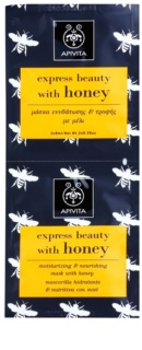 Apivita Express Beauty Honey хидратираща и подхранваща маска за лице