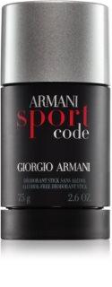 Armani Code Sport дезодорант-стік для чоловіків 75 мл