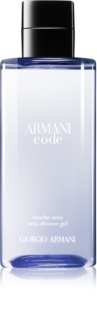 Armani Code Woman Shower Gel for Women 200 ml