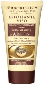 Athena's l'Erboristica Argan Oil Elixir пилинг за лице
