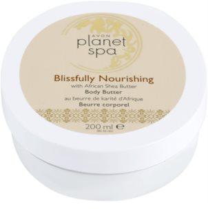 Avon Planet Spa African Shea Butter Nourishing Body Cream With Shea Butter
