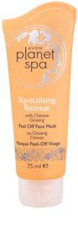 Avon Planet Spa Chinese Ginseng masca revitalizanta pentru fata cu efect de peeling