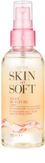 Avon Skin So Soft aceite de argán para el cuerpo
