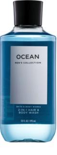 Bath & Body Works Men Ocean Shower Gel for Men 295 ml