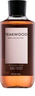 Bath & Body Works Men Teakwood gel za prhanje za moške 295 ml