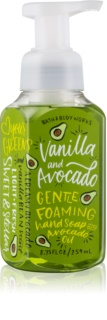Bath & Body Works Vanilla & Avocado