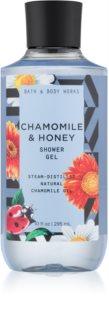 Bath & Body Works Chamomile & Honey Shower Gel for Women 295 ml