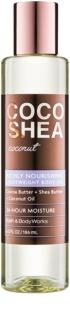 Bath & Body Works Cocoshea Coconut Body Oil for Women 186 ml