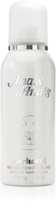 Cacharel Anaïs Anaïs L'Original Deospray for Women 97,5 g