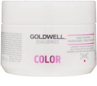 Goldwell Dualsenses Color регенерираща маска за нормална към фина боядисана коса