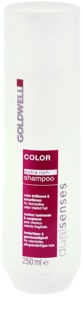 Goldwell Dualsenses Color Extra Rich шампунь для фарбованого волосся